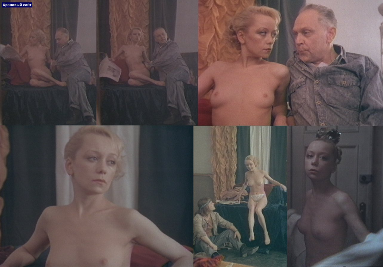 Смотреть голые знаменитости онлайн бесплатно