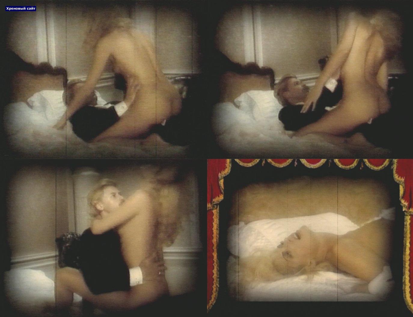 Смотреть онлайн порно фото ольги филипповой, Ольга филиппова эротические фото - Секс видео 22 фотография