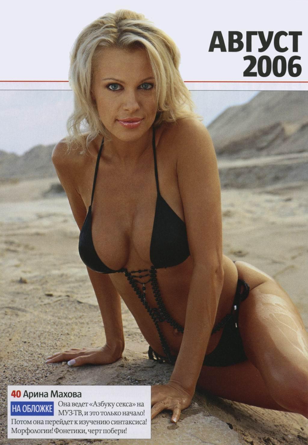 Сайт азбука секса 17 фотография