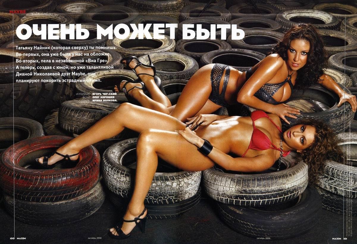 Эротические журналы 18 в россии 18 фотография