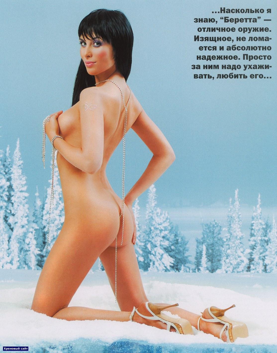 актриса юлия назаренко голая-юа3