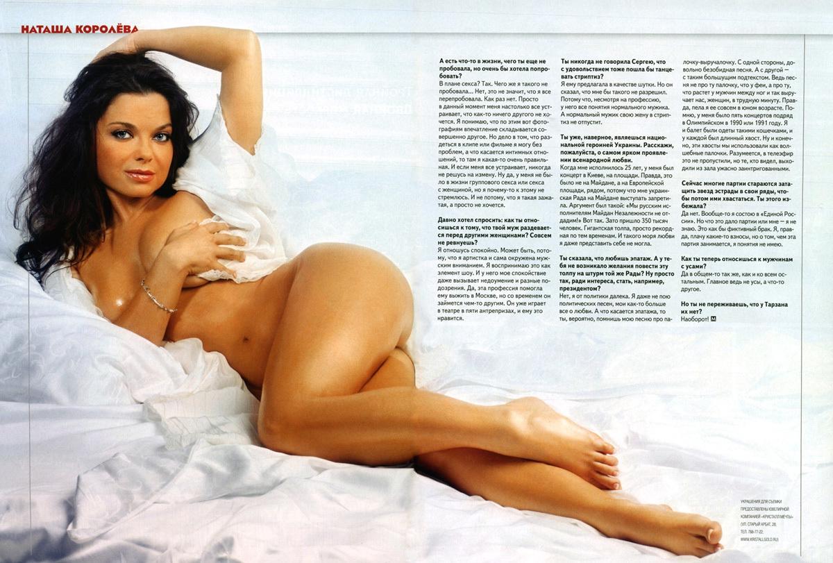Секс ролик королева наташа 24 фотография