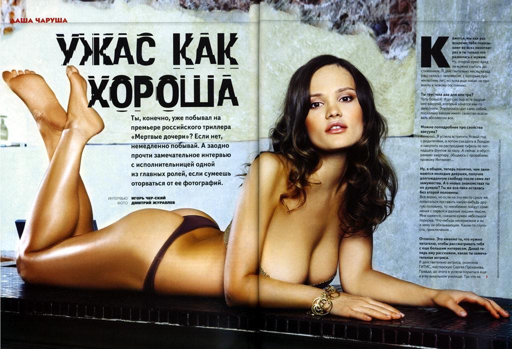 Только российское порно видео пожилых и стройных дам можно анал 6