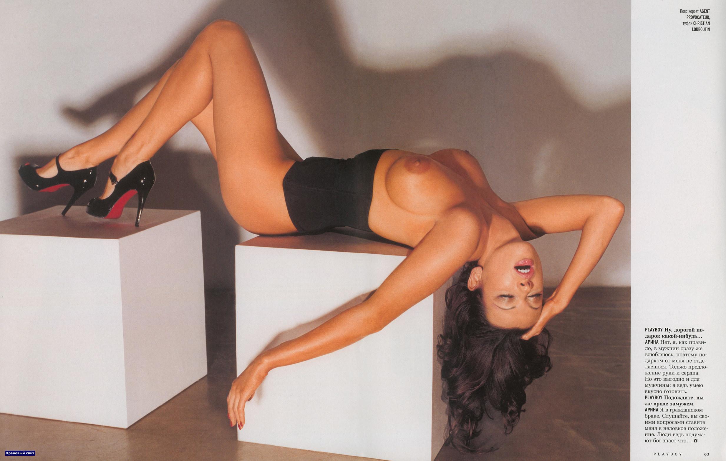 Фото русских знаменитостей для плейбоя, Российские актрисы, раздевшиеся для Playboy 15 фотография