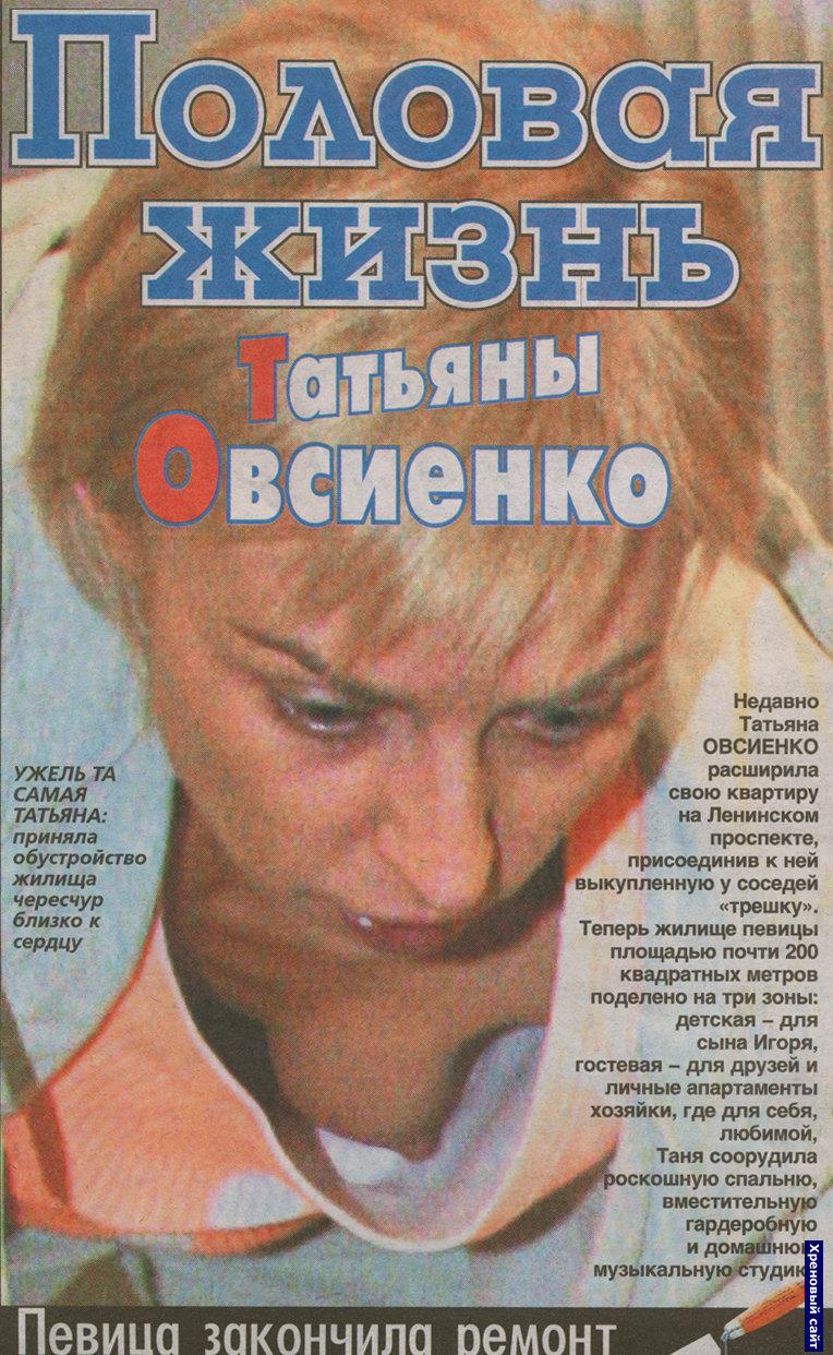 tanya-ovsienko-golaya