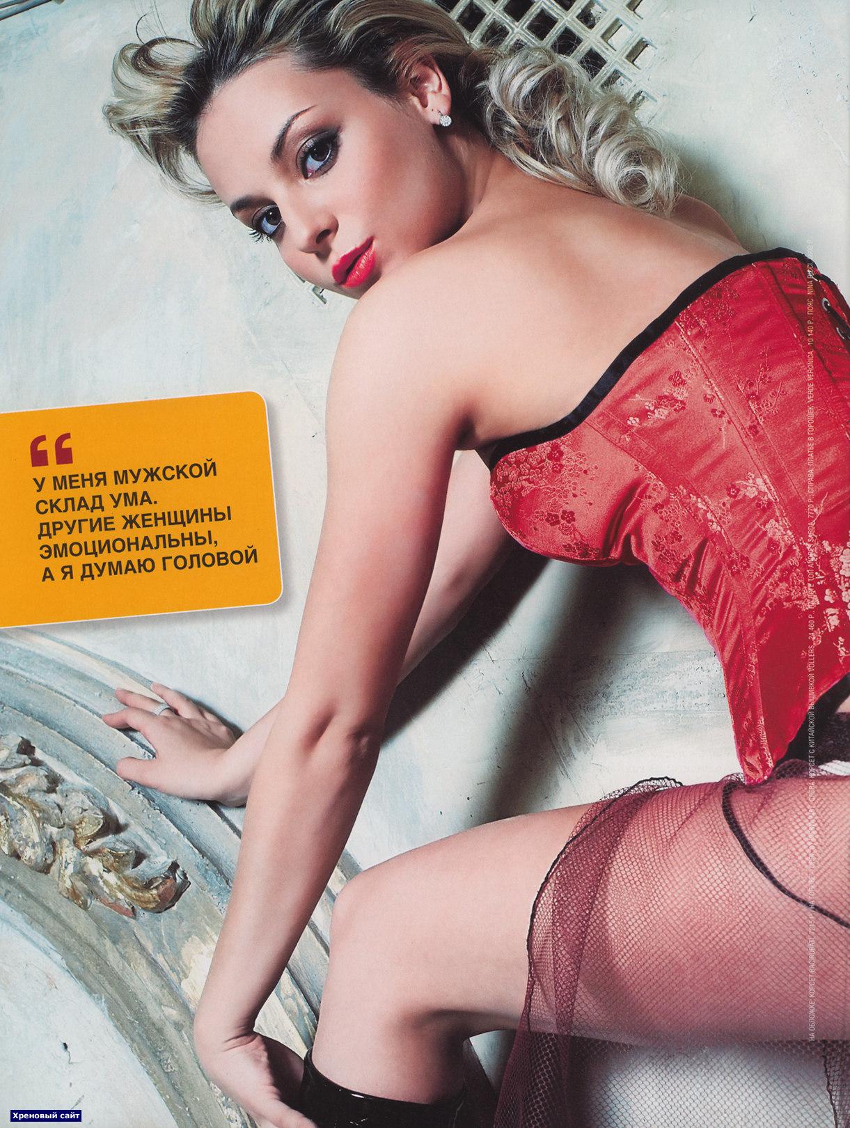 Сагалова дарья снимается в порно 5 фотография