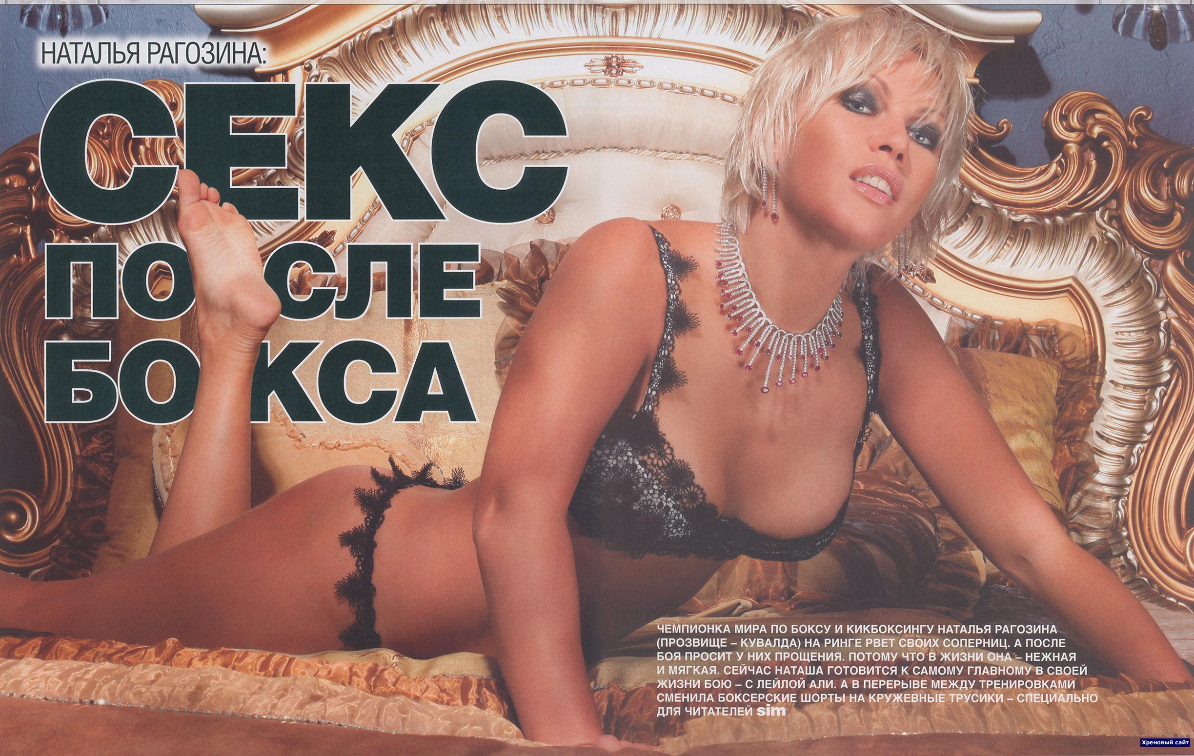 Галина дворецкая порно