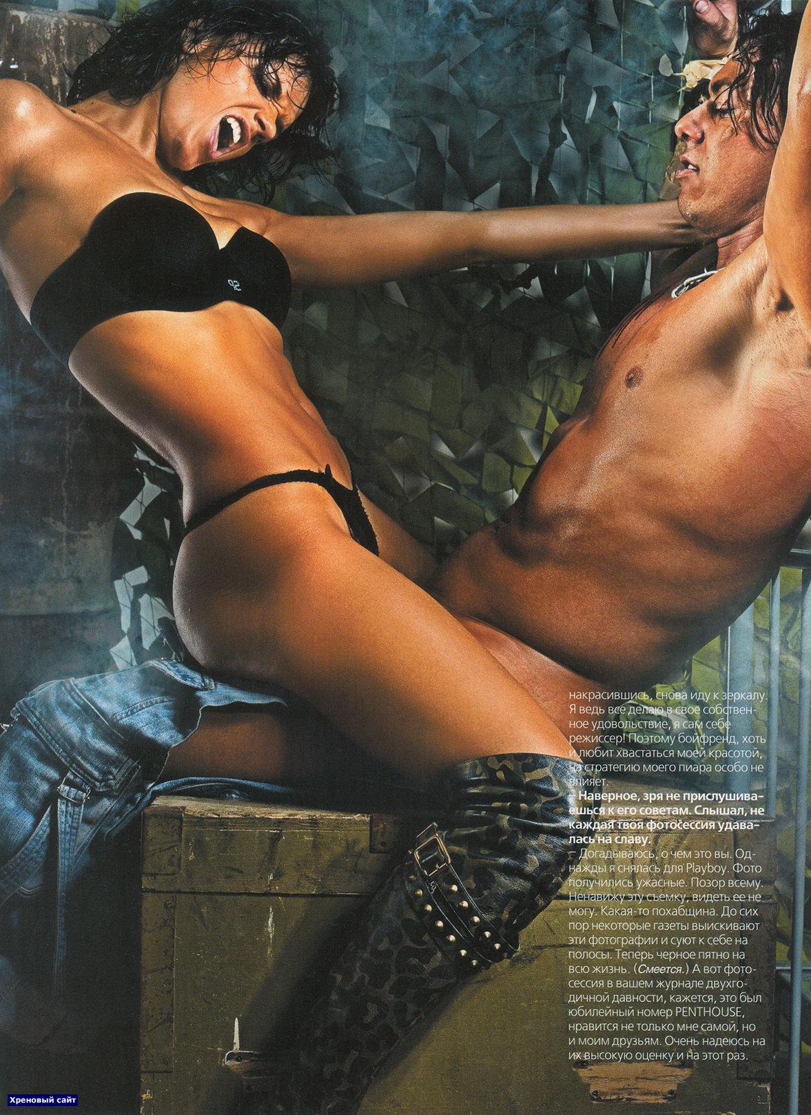 Секс фото славы 12 фотография