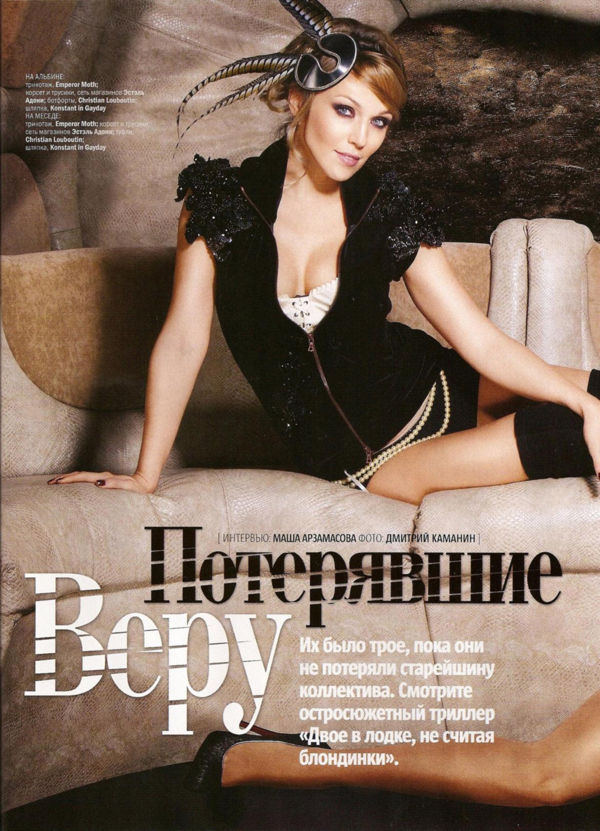 golie-foto-albina-dzhanabaeva