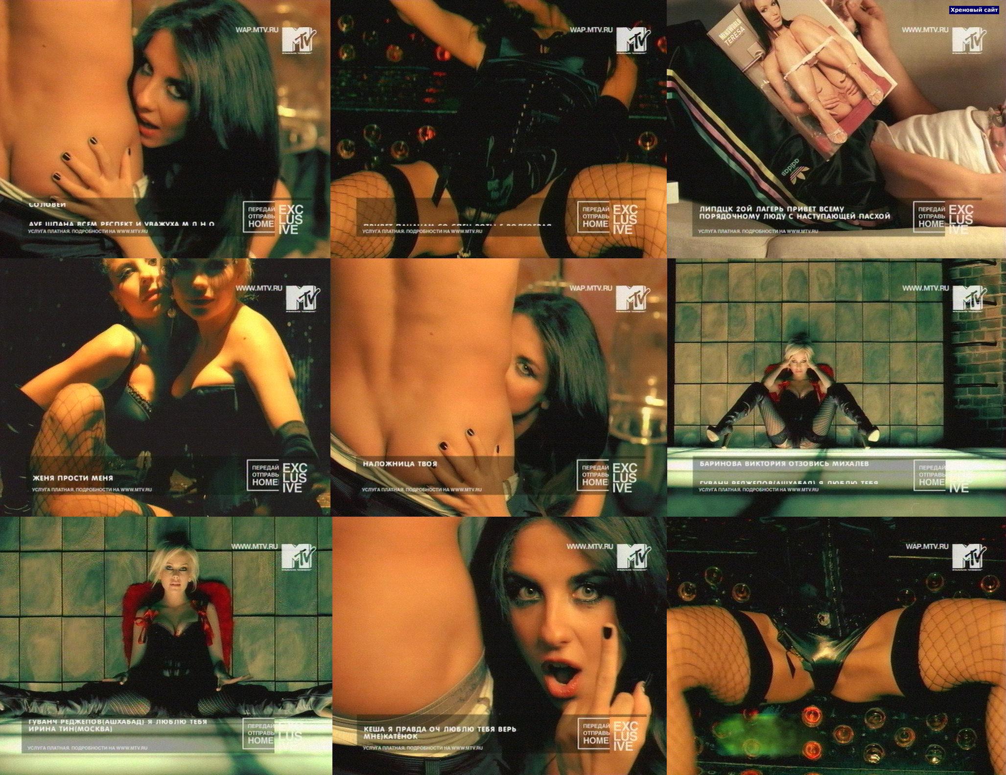 Эротичные муз клипы 12 фотография