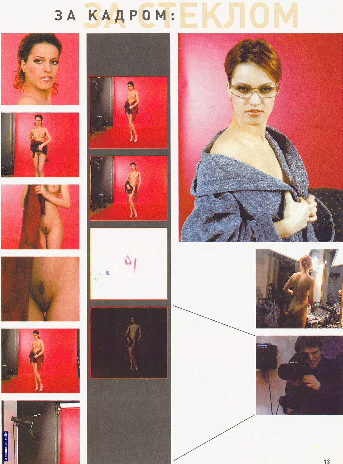 Секс в шоу за стеклом с марго 8 фотография