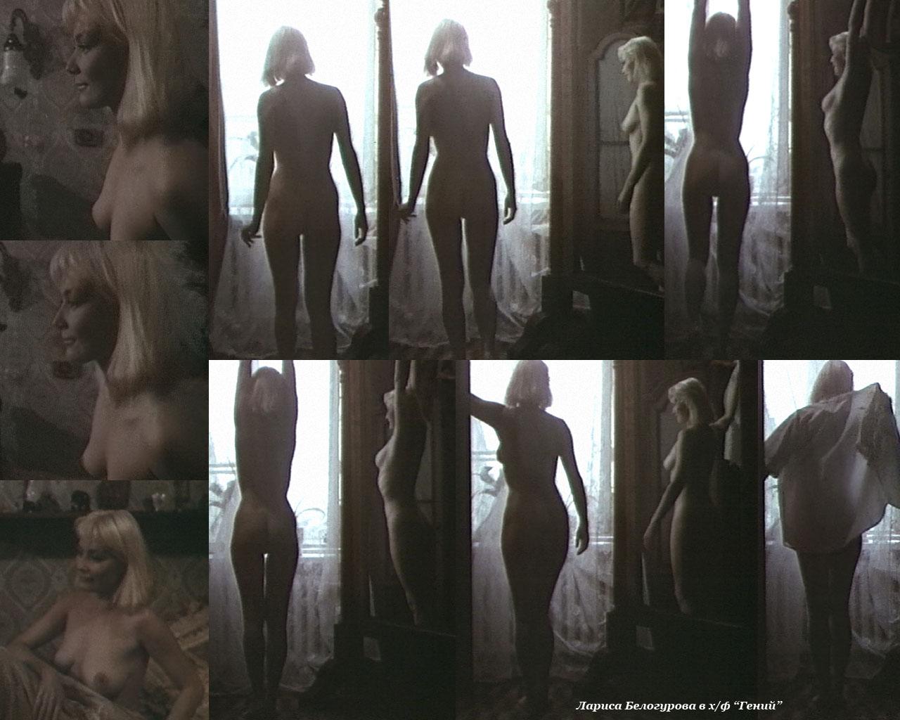 Лариса белогурова в порно