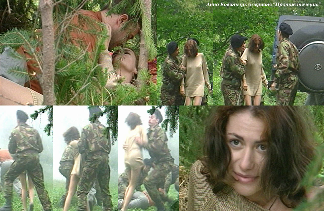 Голая Ева Грин видео  XCADRCOM