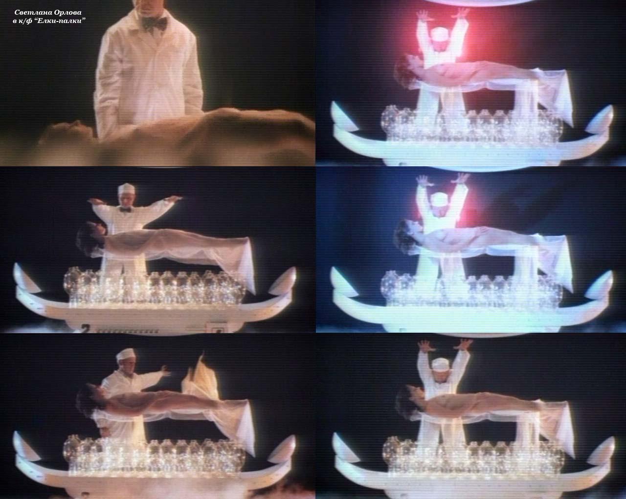Светлана орлова голая 8 фотография