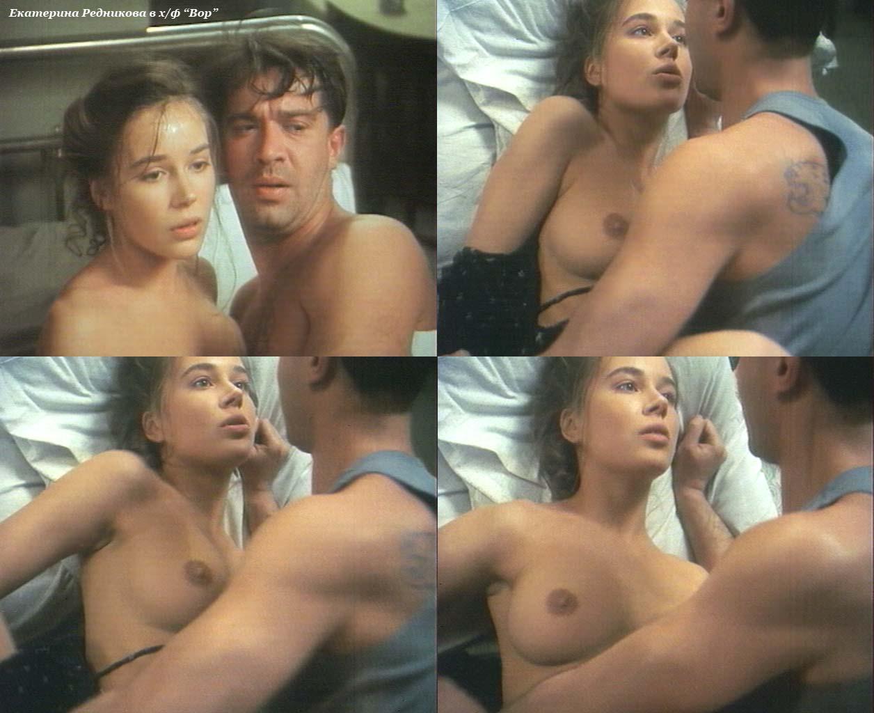 foto-s-erotikoy-epizodi-smotret-fut-fetish-po-skaypu