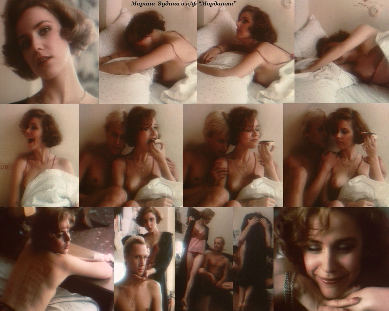 Марина зудина порно фото