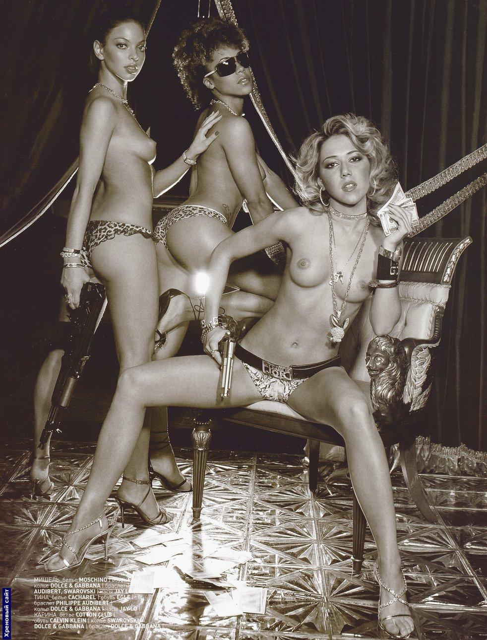 eroticheskie-foto-varum