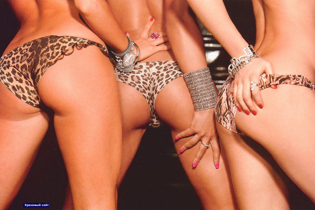 эротические фото группа сливки