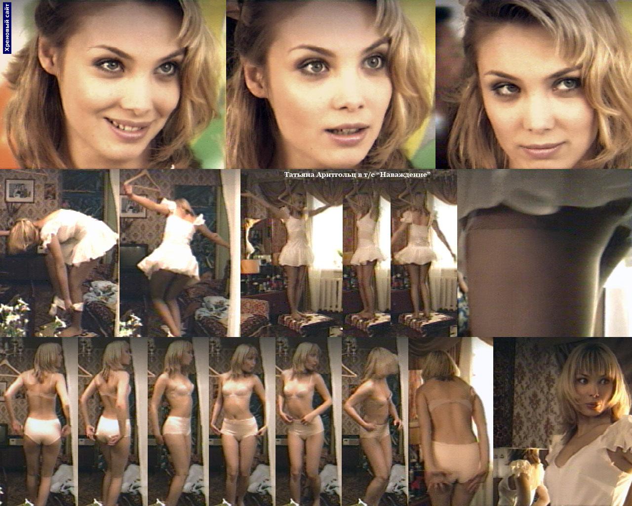 арнтгольц таня в порно фото